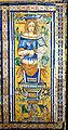 Azulejos Alcázar 003.jpg