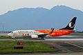 B-5590 - Shandong Airlines - Boeing 737-85N(WL) - 3rd Asian Beach Games Livery - CKG (9048467715).jpg