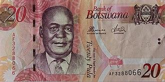 Botswana pula - Image: BWP020v
