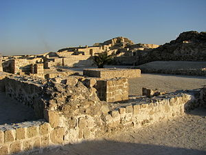 History of Bahrain - The Bahrain Fort, location of Dilmun artifacts.