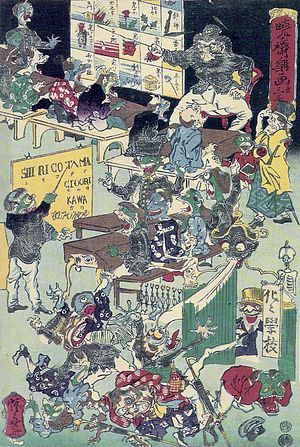 "Kawanabe Kyōsai - Bake-Bake Gakkō (化々學校), or ""School for Spooks"", by Kyōsai. In August 1872, the Meiji government decided to implement a system of compulsory education. In this caricature, both demons (above) and kappa (center) are learning vocabulary concerning their daily life. The former are taught by Shōki the demon queller, dressed in western-style uniform. Some goblins try to enter the school (below), but are blown away by the Wind God."