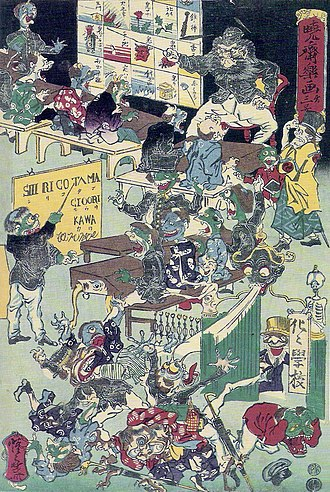 """Kawanabe Kyōsai - Bake-Bake Gakkō (化々學校), or """"School for Spooks"""", by Kyōsai. In August 1872, the Meiji government decided to implement a system of compulsory education. In this caricature, both demons (above) and kappa (center) are learning vocabulary concerning their daily life. The former are taught by Shōki the demon queller, dressed in western-style uniform. Some goblins try to enter the school (below), but are blown away by the Wind God."""