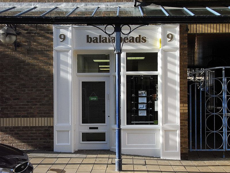 File:Balalabeads, No 9 The Candar, Fore Street - geograph.org.uk - 1729298.jpg