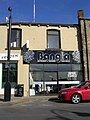 Bangla Restaurant and Takeaway - Low Lane - geograph.org.uk - 1746504.jpg