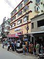 Bank Of Baroda Post Graduate Certificate Course Examinees - PK Assessment Centre - Madhyamgram Bazaar - Kolkata 20170527120016.jpg