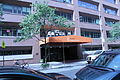 Bank Street College of Education Awning.jpg