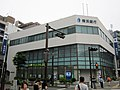Bank of Yokohama Tsurumi branch & Shinkoyasu branch.jpg