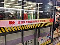Banner of celebrating the 100th anniversary of the CPC at Line 10 Platform of Hongqiao Railway Station (metro)-01.jpg