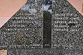 Bantice-památník-na-vězněné-v-letech-komunistické-totality2017b.jpg