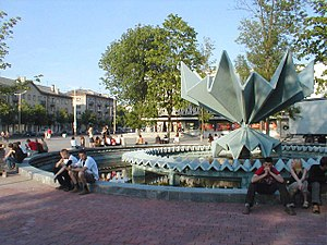 Baranavichy - Baranavichy. Fountain at Central Square