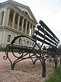 Baturyn - Palace banch.JPG