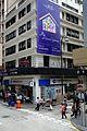 Bauhinia Apartments at Des Voeux Road Central and Man Wa Lane (Hong Kong).jpg
