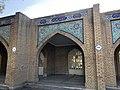 Beheshte Zahra Cemetery 4081.jpg