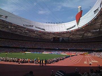 Beijing Birds Nest Olympics track