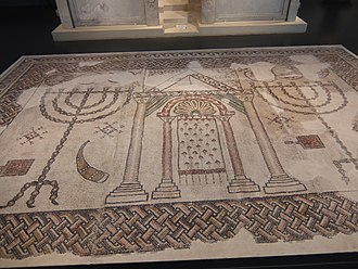 Beit She'an - Mosaic discovered in Synagogue in northern Beit Shean (Israel Museum)