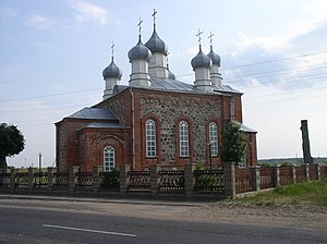 Belarus-Rasony-Church of Ascension-3.jpg