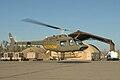 Bell Jet Ranger 206B helicopter.jpg
