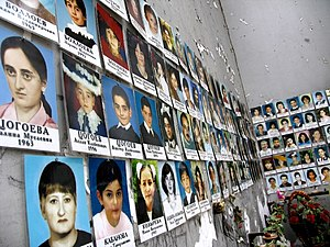 Beslan school siege - Photos of the victims on the walls of the former SNO in Beslan