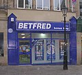 BetFred - Crown Street - on a rainy day^ - geograph.org.uk - 1590221.jpg