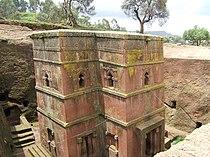 Bet Giyorgis church Lalibela 01.jpg