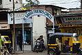 Bhavani peth road.JPG