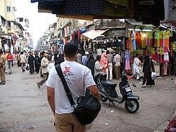 Bhendi Bazaar Wikipedia