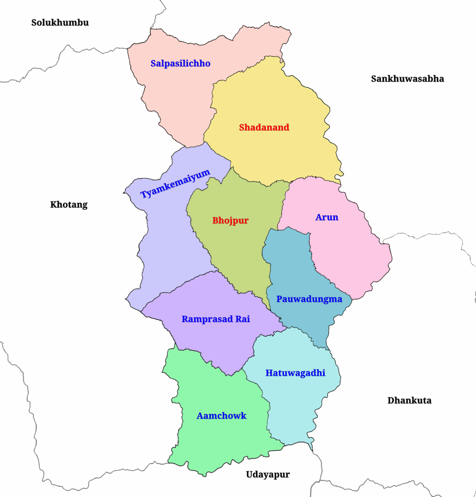 Political division of Bhojpur