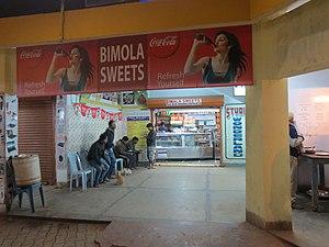 Bimola Sweets.JPG