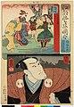 Bingo Saburo, Oboshi Yuranosuke 備後三良,大星由良之助 (BM 2008,3037.09619).jpg