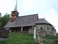 Biserica de lemn din Geogel (45).JPG