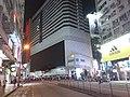 Black dark night 香港反對逃犯條例 Anti-HK bill demo against extradition bill protect CWB Yee Wo Street Hennessy Road July 2019 SSG 13.jpg