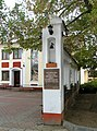 Bořetice, bell tower.jpg