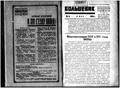 Bolshevik 1930 No9.pdf