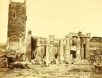 Duchy of Athens - A Frankish tower, dating to either the Burgundian or Florentine period, stood on the Acropolis of Athens until it was dismantled in 1874.