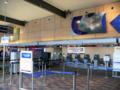 Bradley Airport 2011 BDL (8484894094).png