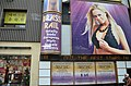Brass Rail- another adult venue on Dundas Sqr. (27823248561).jpg