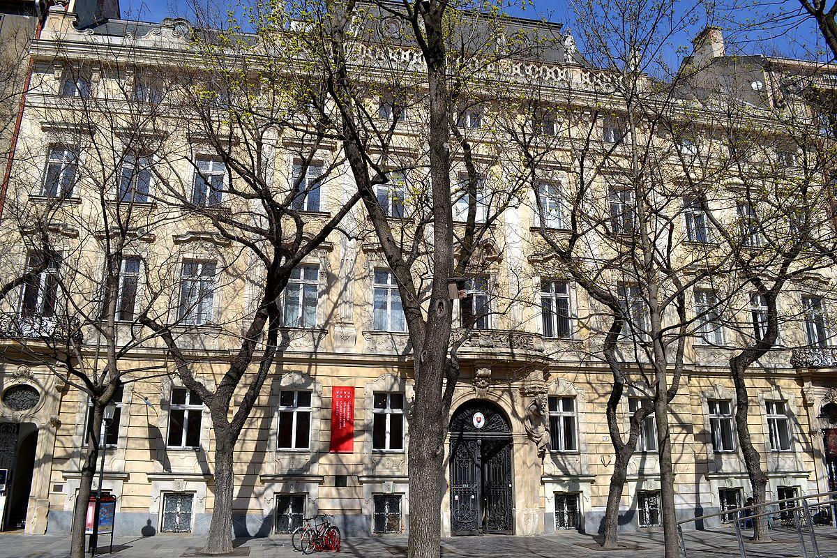 9bda6f7dc9a Vysoká škola výtvarných umení v Bratislave – Wikipédia