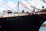 Brest 2012 Sédov.jpg