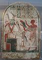 British Museum Egypt 026.jpg