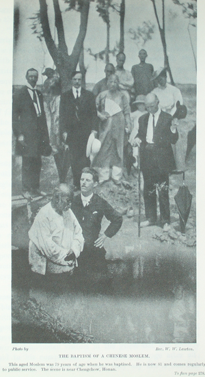 Marshall Broomhall - The baptism of a 79-year-old Chinese Muslim near Zhengzhou, Henan, ca. 1908. Photo from Broomhall's Islam in China