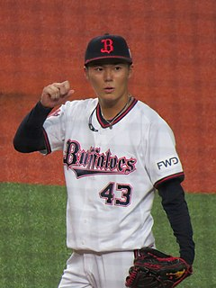 Yoshinobu Yamamoto Japanese baseball player