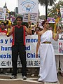 Buenos Aires - 2008 Summer Olympics torch relay - 20080411-2.jpg