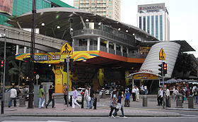 image illustrative de l'article Bukit Bintang (station)