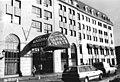 """Bundesarchiv Bild 183-1990-0125-013, Dresden, Hotel """"Dresdner Hof"""".jpg"""