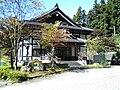 Bunkasouzoukan Museum, Gassan, Roadside Station, Yamagata, Japan.jpg