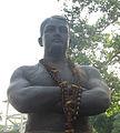 Bust of Gobar Goho.JPG