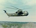 CH-37B Mohave in flight.jpg