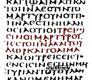 "Comma Johanneum - Excerpt from Codex Sinaiticus including 1 John 5:7–9. It lacks the Comma Johanneum. The purple-coloured text says: ""There are three witness bearers, the Spirit and the water and the blood""."