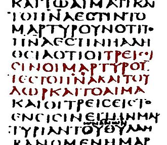 """Comma Johanneum - Excerpt from Codex Sinaiticus including 1 John 5:7–9. It lacks the Comma Johanneum. The purple-coloured text says: """"There are three witness bearers, the Spirit and the water and the blood""""."""