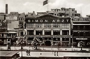 COLLECTIE TROPENMUSEUM Simon Arzt Store Port Said TMnr 60056142.jpg